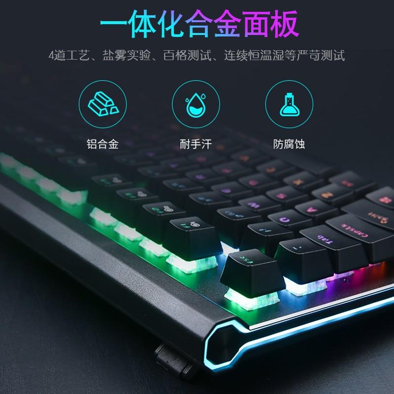 达尔优牧马人EK812机械键盘电脑青轴黑轴游戏电竞有线发光键盘lol吃鸡台式笔记本外设网吧网咖吃鸡网吧网咖