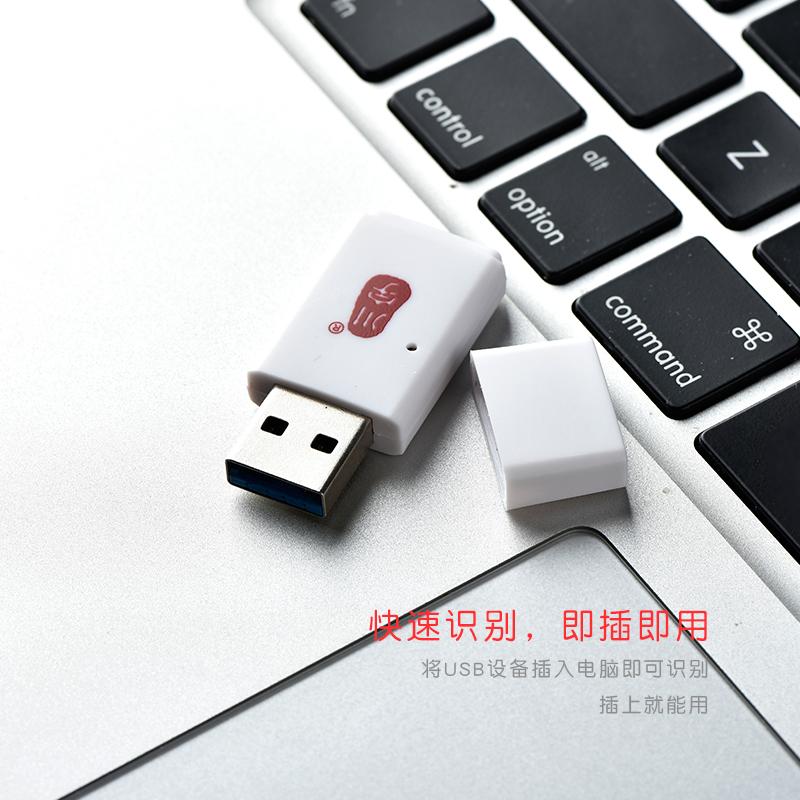 川宇读卡器多合一3.0高速多功能tf内存电脑sd卡通用车载读卡器