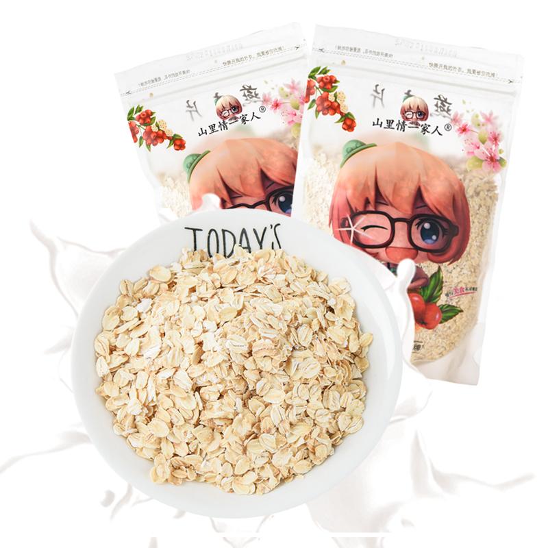 燕麦片5斤原味冲饮麦片营养代餐粥早餐即食燕麦片熟纯麦片食品