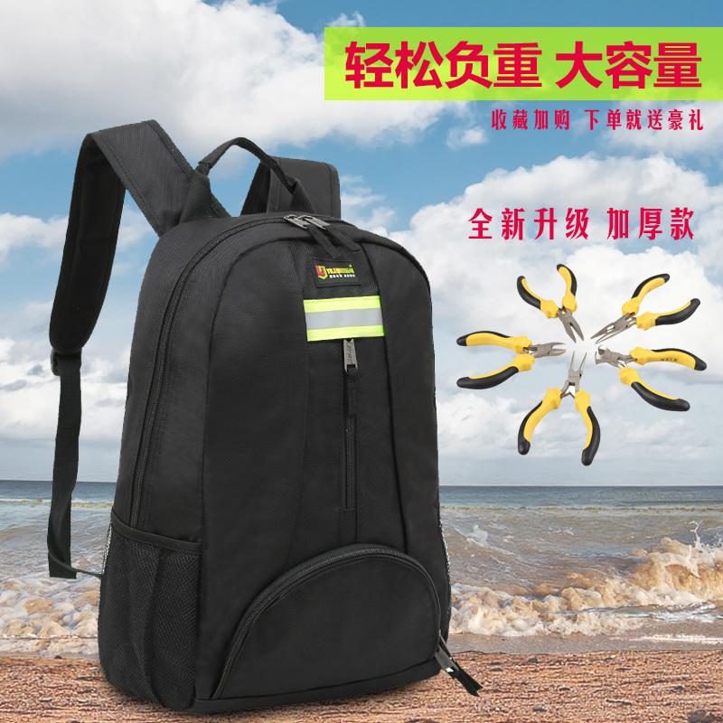 工具包新款双肩包男士维修电工工具包帆布多功能家电维修双肩背包