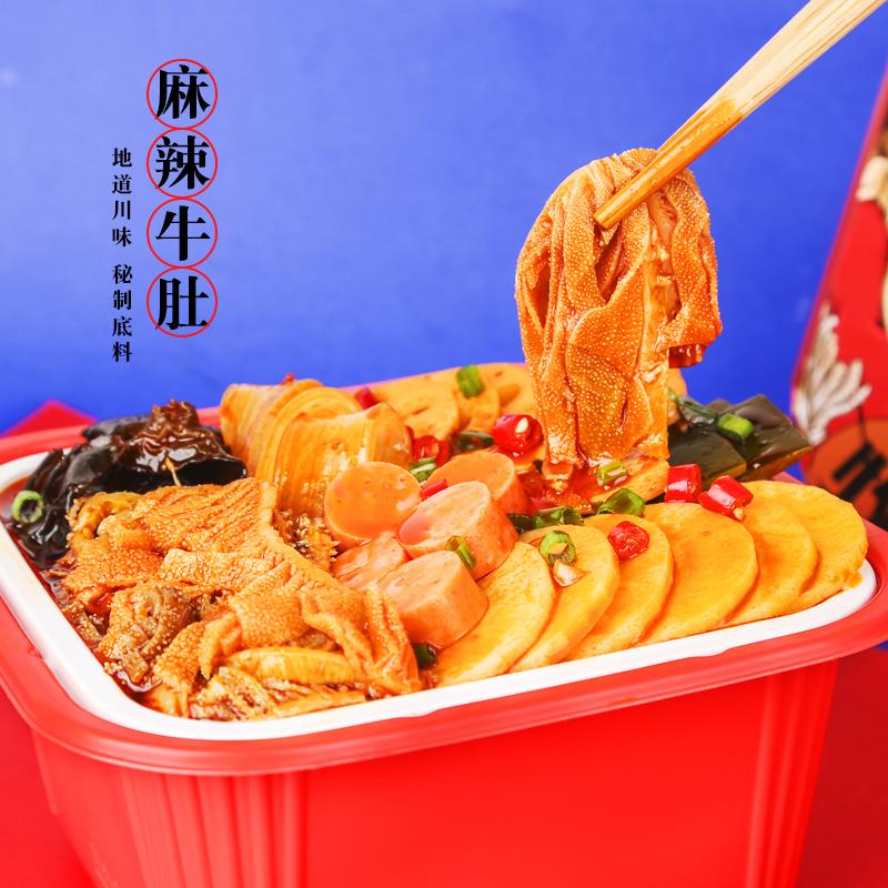 重庆牧哥自助自煮网红麻辣烫方便速食自热便携懒人小火锅多口味