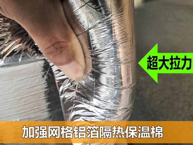 橡塑板室内保温隔热棉墙体自粘隔音消声夹筋铝箔防水阻燃防冻海棉