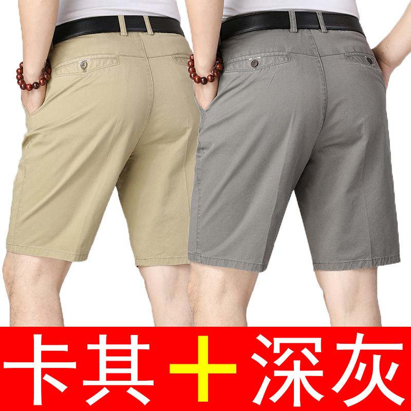 夏季爸爸短裤中年男士宽松外穿五分裤中老年人爷爷纯棉休闲5分裤主图