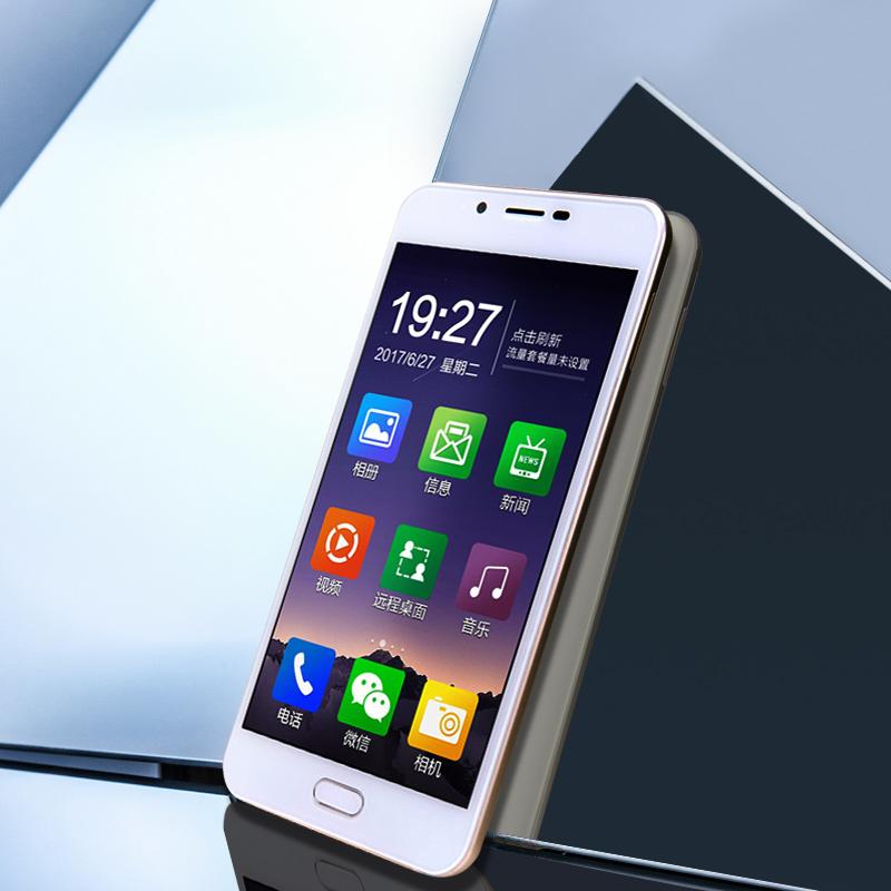 移动电信超长待机大屏大声老年手机正品老人机 4G 老人智能手机全网通 F5 上海中兴 守护宝