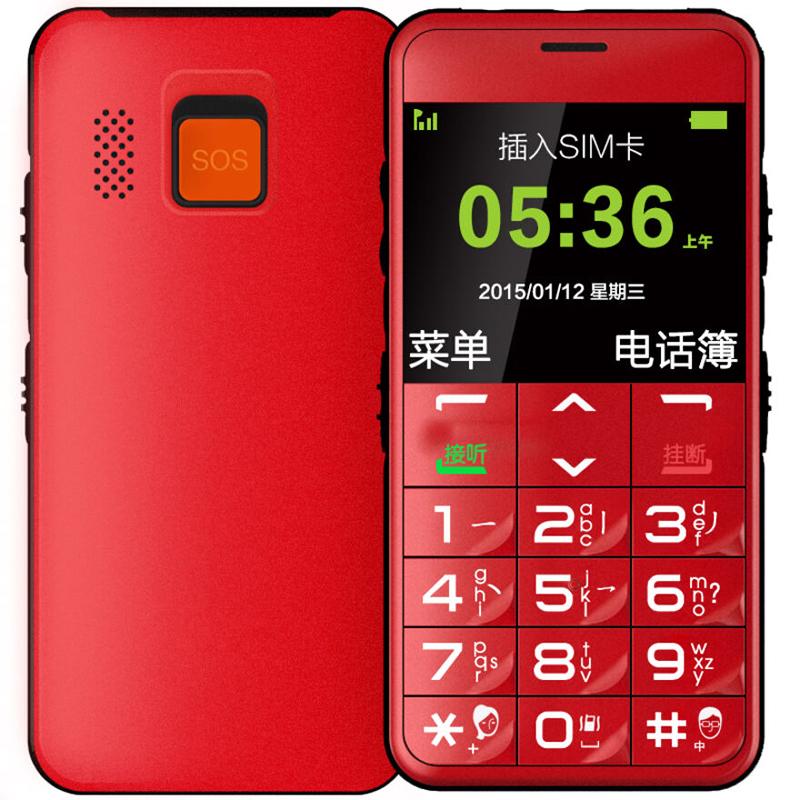 移动联通直板老年机大屏大字大声超长待机老人手机按键功能机学生机 U288 上海中兴 守护宝