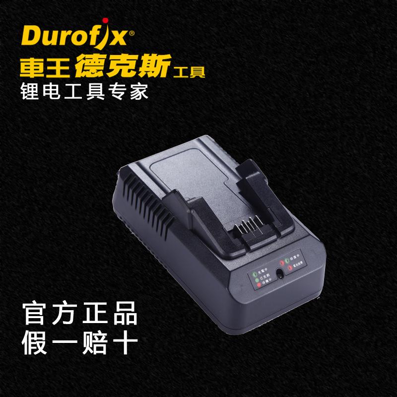 德克斯锂电池12v20v大容量电动扳手通用电池包2000毫安4000毫安