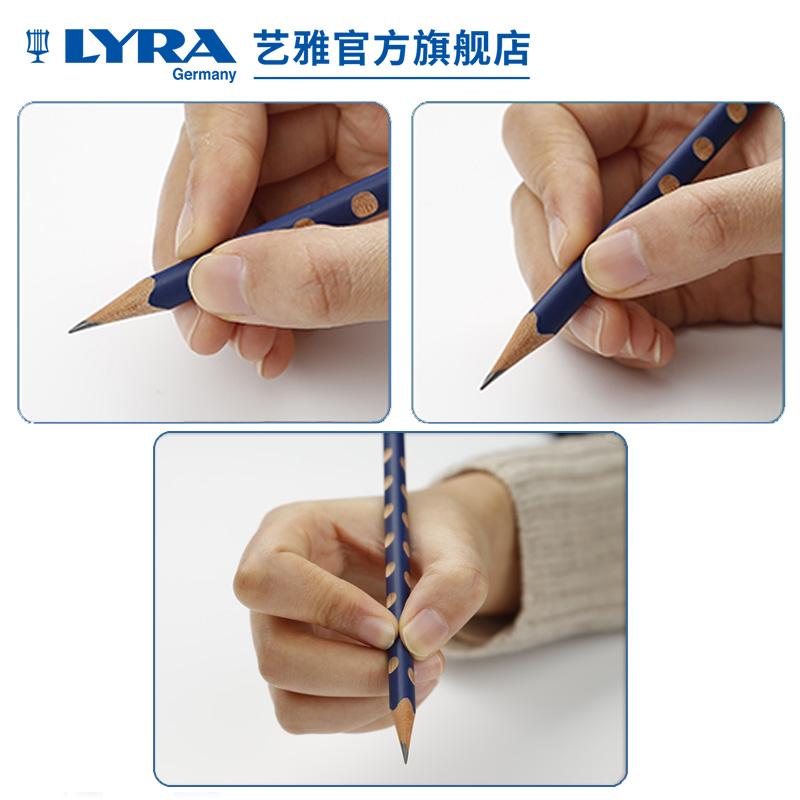 德国LYRA艺雅官方旗舰店洞洞铅笔儿童三角形铅笔小学生铅笔三角杆纠正握笔姿势洞洞笔HB书写铅笔学生作业铅笔