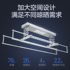 Wrigley Electric drying rack Smart remote drying telescopic clothes rail Household automatic balcony lifting drying rack