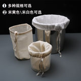 Milk white silk cloth filter bag ultrafine cotton tofu cloth fabric mesh bag filter pulp cloth filter bag wine