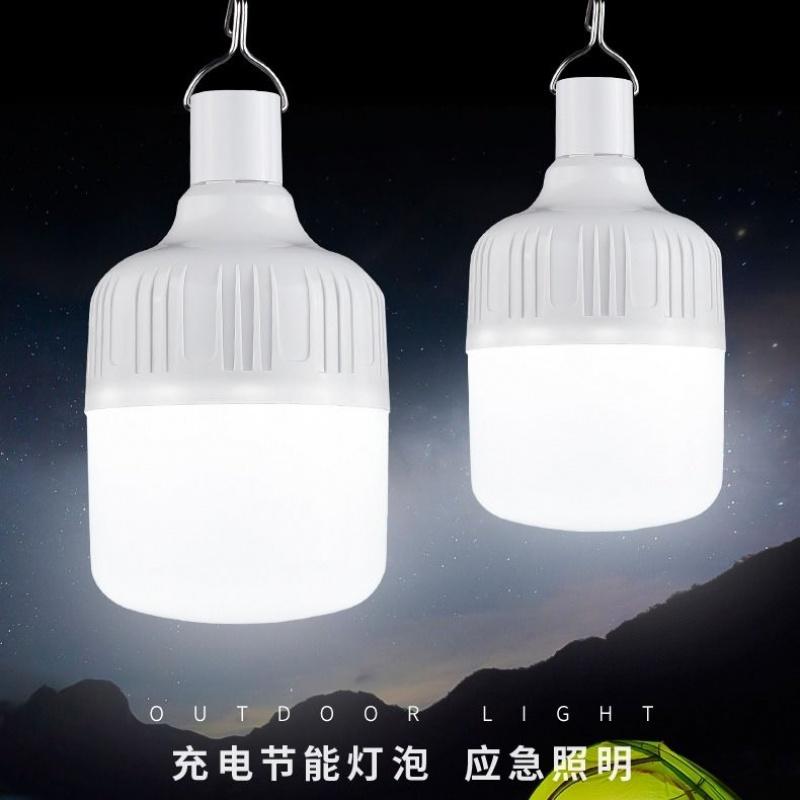 节能无线灯 LED 停电应急灯家用移动充电灯泡夜市摆摊地摊照明超亮