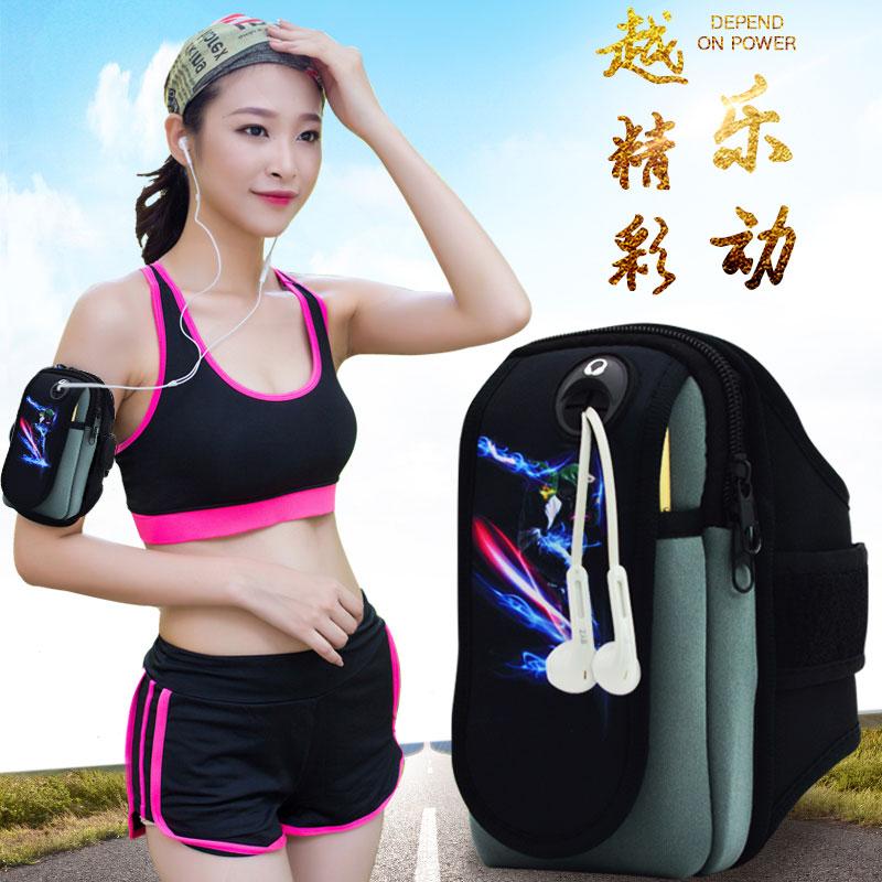 跑步手机臂包男女款苹果6splus华为腕包oppo通用透气运动手机臂套