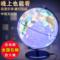 大号发光地球仪32cm高清中学生用儿童教学办公室书房台灯书房摆件AR