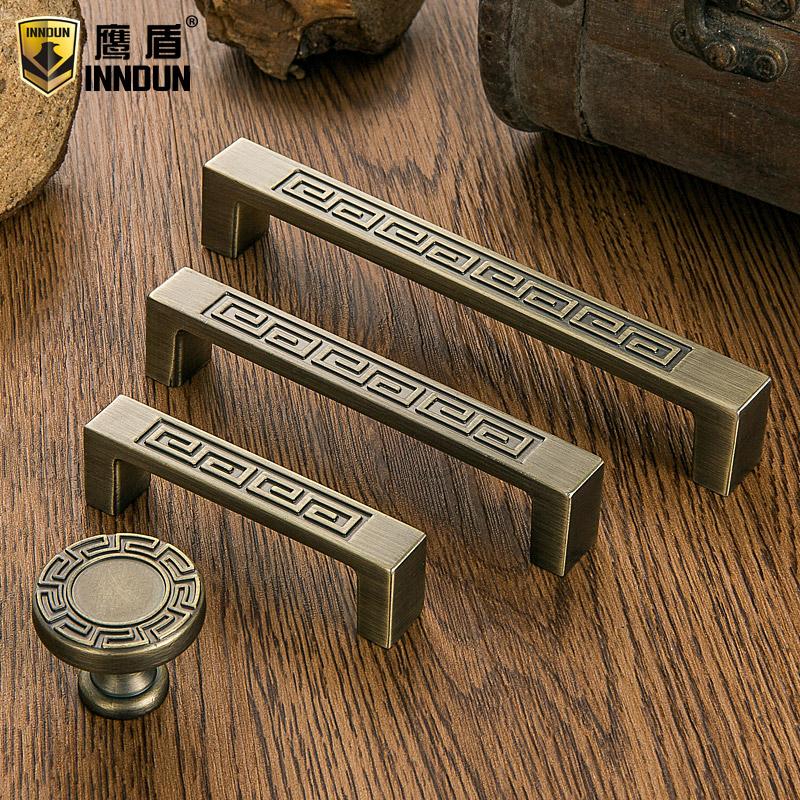 鹰盾新中式仿古铜拉手现代简约抽屉柜子橱柜衣柜门把手厨柜轻奢小