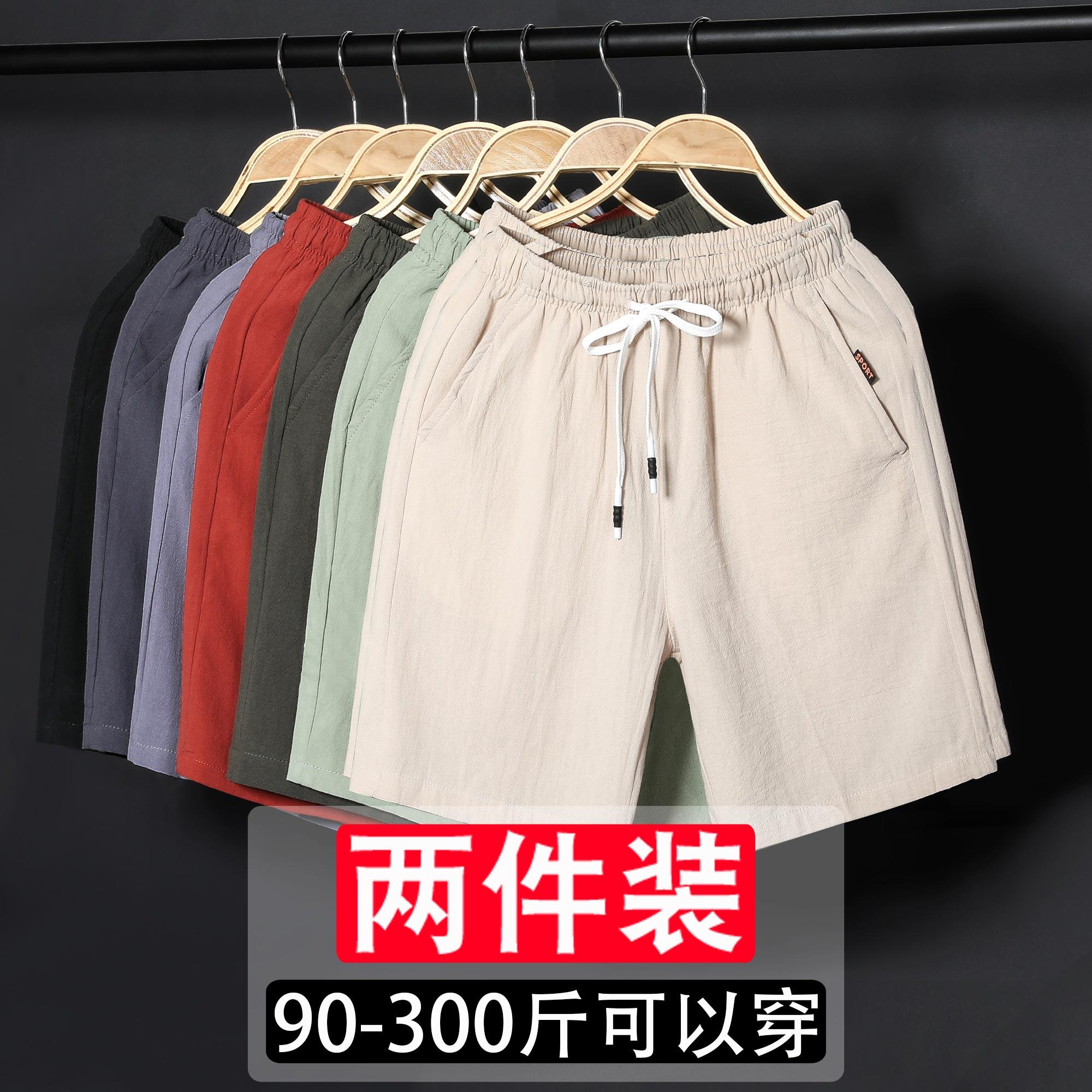 男士短裤子夏季外穿棉麻五分裤宽松休闲潮流加肥加大码亚麻沙滩裤