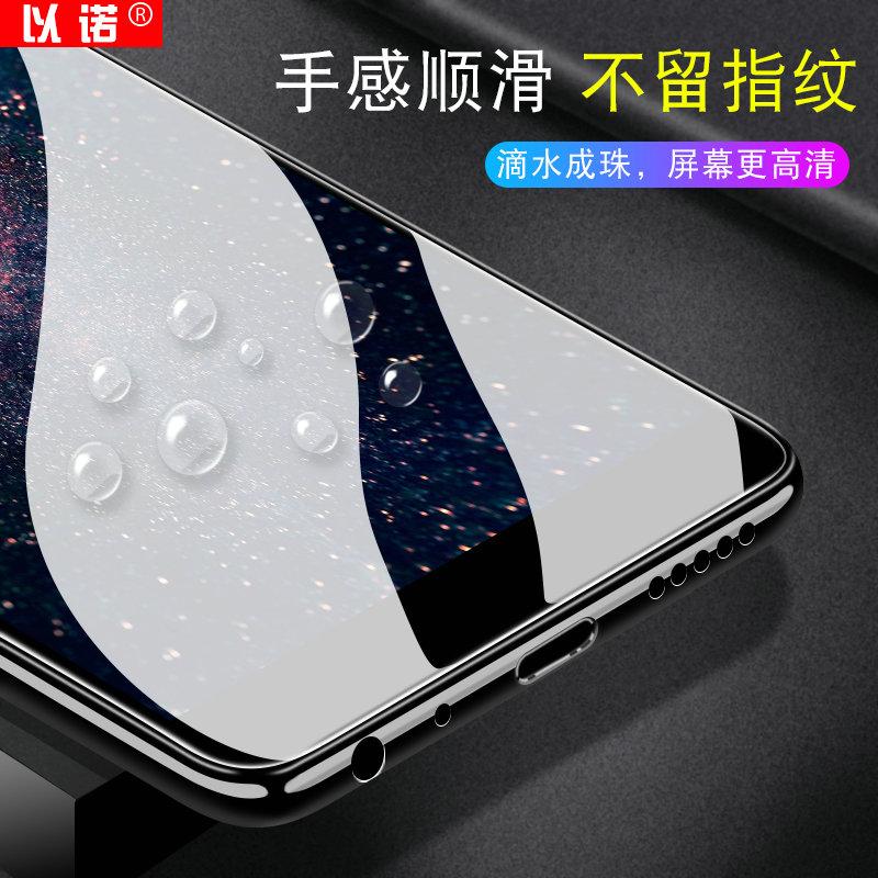 小米5X钢化膜MDE2保护摸mi5x MIUIX5手机贴膜Ml5x全屏