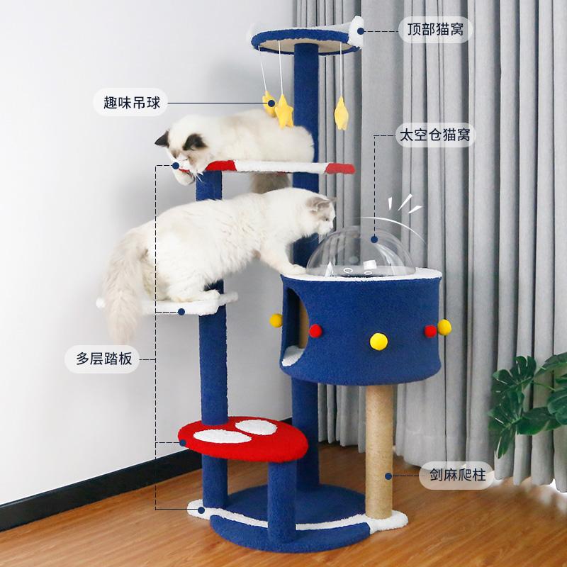 猫爬架猫窝猫树一体不占地抓柱子四季通用猫别墅大型豪华猫跳台