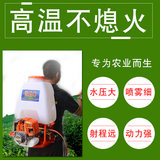 Back-type gasoline pesticide agricultural high-pressure sprayer four-stroke farmland fish pond greenhouse sprayer orchard fight machine