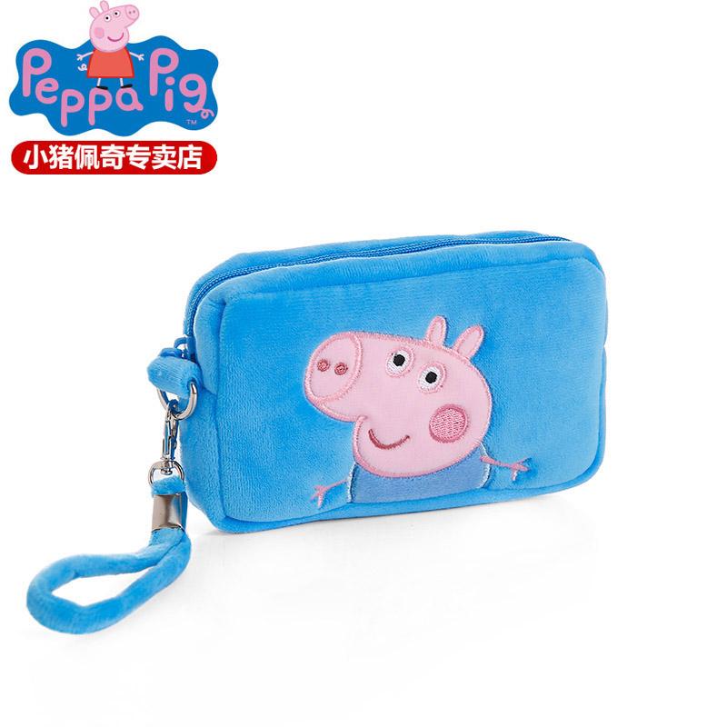 正版小猪佩奇Peppa Pig猪小妹男女儿童毛绒包包玩具方形零钱包