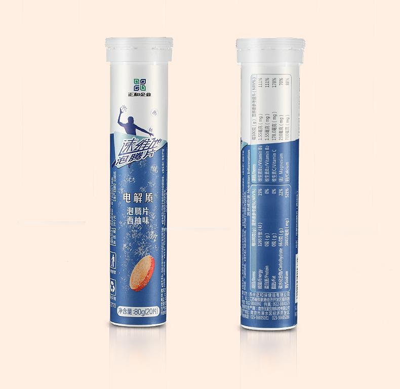 正和电解质泡腾片多种维生素cb族补充运动体液电解质能量固体饮料