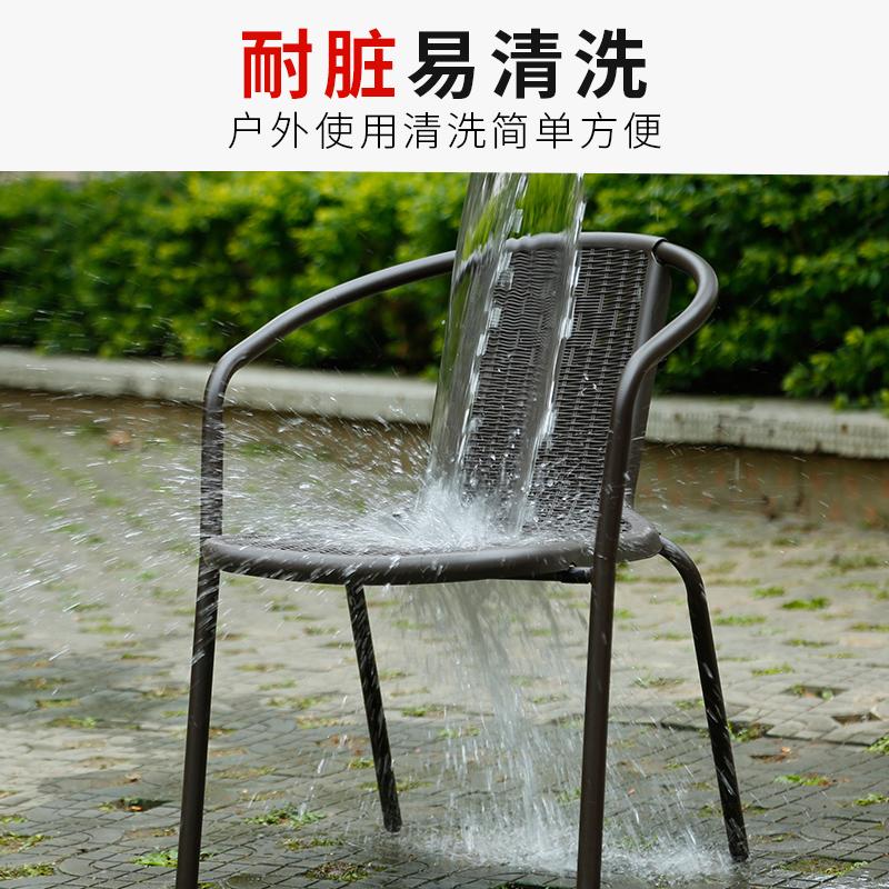 户外桌椅带伞仿藤椅三件套室外椅露天休闲阳台小茶几铁艺庭院桌椅