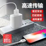 Android data cable fast charge charging line 1 m millet Samsung Meizu vivo Huawei oppo high speed flash charging line