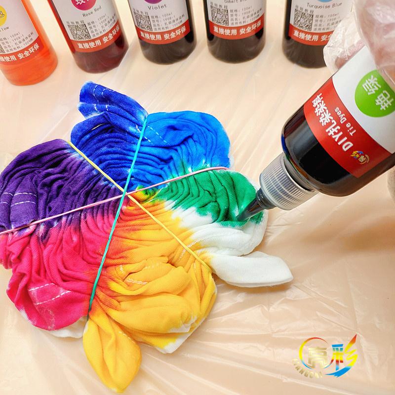 冷染液体扎染染料学生儿童扎染用染料炫彩扎染