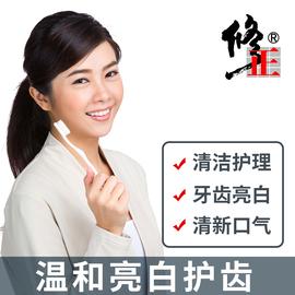 修正洗牙粉变美白牙齿去黄洗白洁牙结石速效亮白去牙烟渍牙白神器
