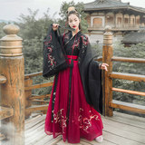 Han Shanghualian night string song improved Hanfu female cross collar shirt skirt waist waist dragon embroidery 6 meters big swing spring and autumn spot