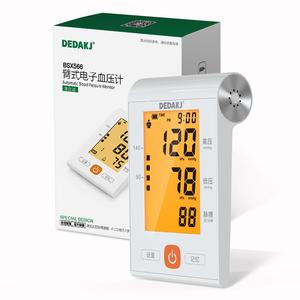 【德国DEDAKJ】上臂电子血压计