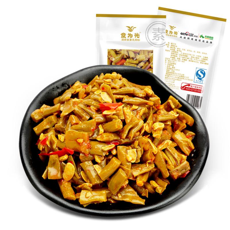 食为先香辣酸豆角开袋即食下饭菜凉拌熟食小包装零食小吃整箱720g