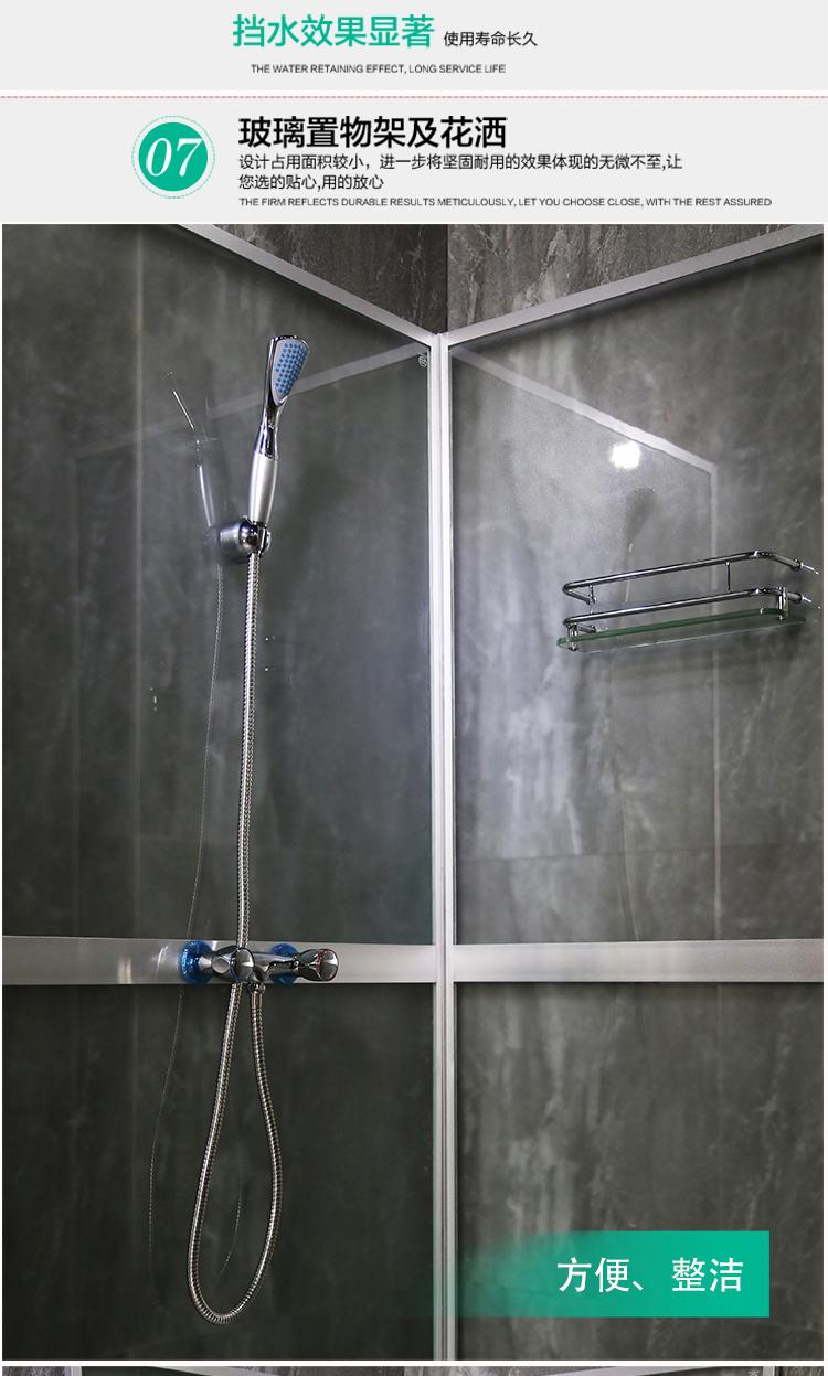 弧扇形简易淋浴房 钢化玻璃整体沐浴房 布纹磨砂四面玻璃浴室隔断