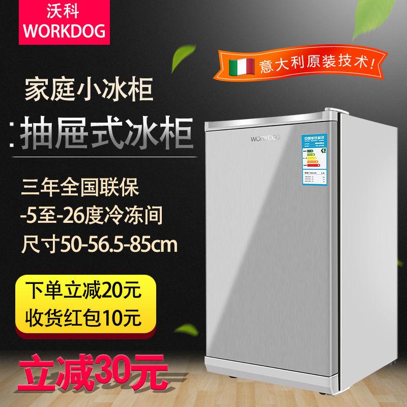侧开门立式全冷冻小冰柜抽屉式家用冷冻柜母乳 WORKDOG128L 意大利