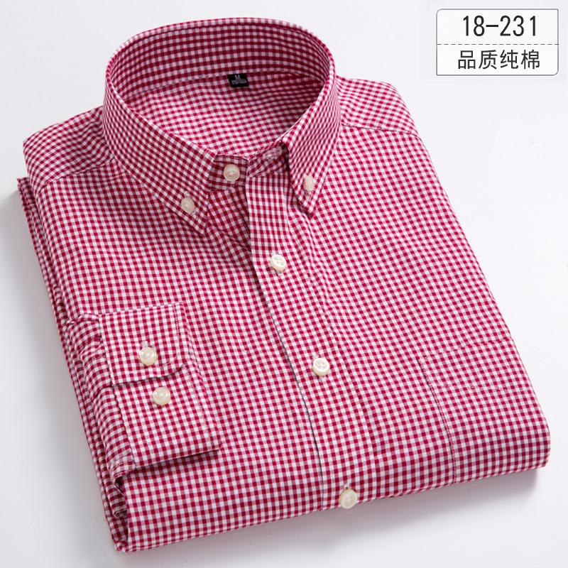 秋季纯棉男士长袖修身型小格子衬衫