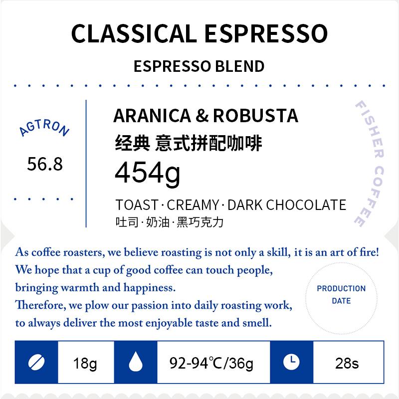 啡舍经典意式咖啡豆深度烘焙浓缩美式可现磨咖啡粉 COFFEE FISHER
