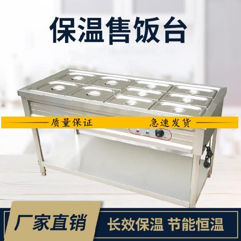 卖盒饭的加热台式餐厅