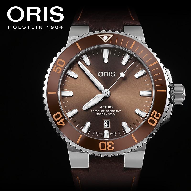 豪利时ORIS潜水系列AQUIS DATE男士棕盘皮带日历自动机械腕表
