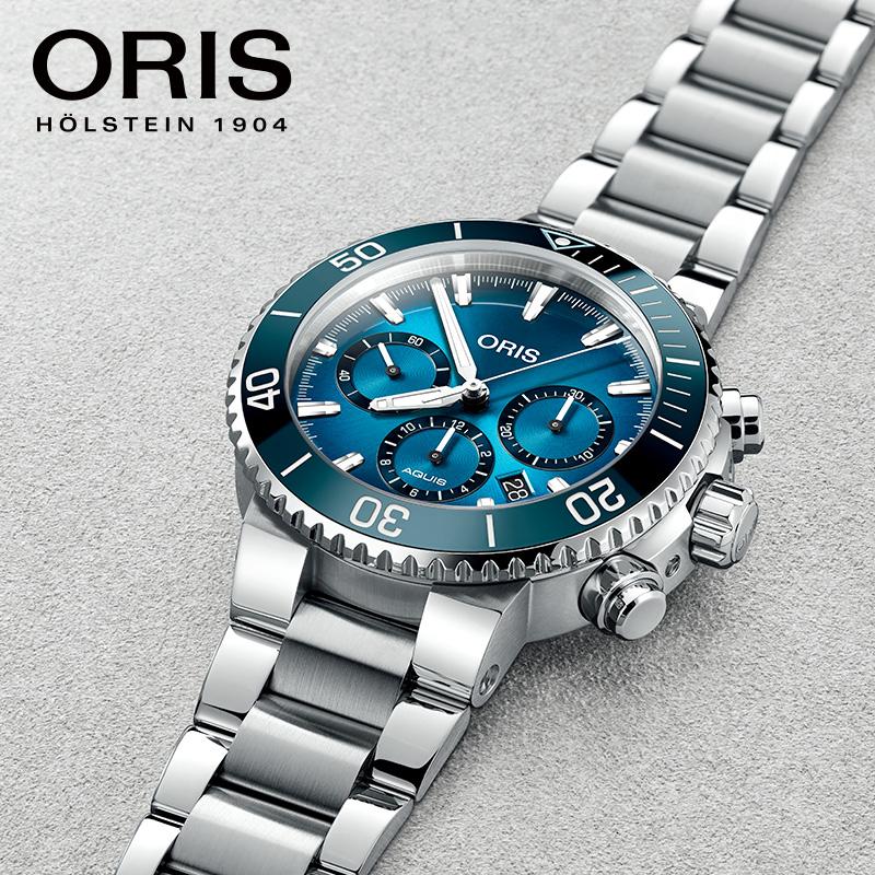 豪利时ORIS潜水系列海洋保护三叉戟再生塑料套盒全球限量200套