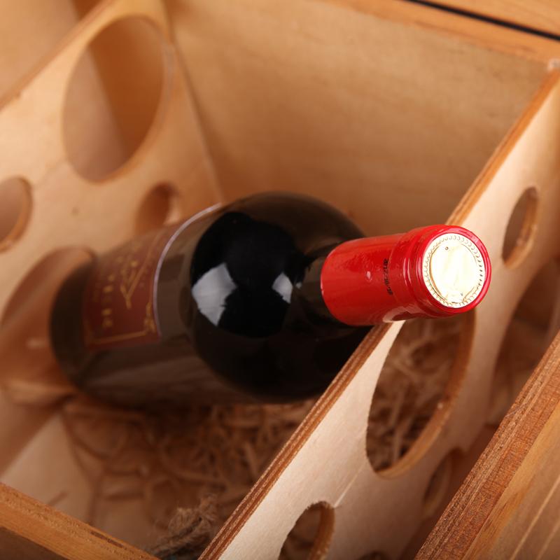 750ml 丹魄干红葡萄酒精装西班牙原酒进口单瓶 2015 原汁进口希劳尔