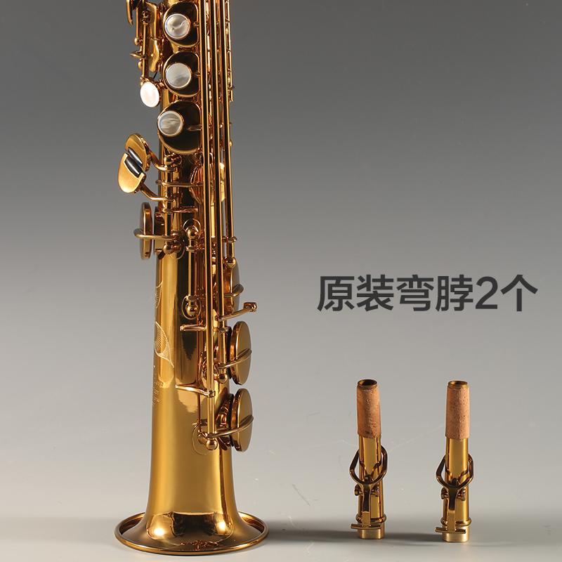 9902 法国罗林斯萨克斯乐器正品演奏级大人高音萨克斯风直管