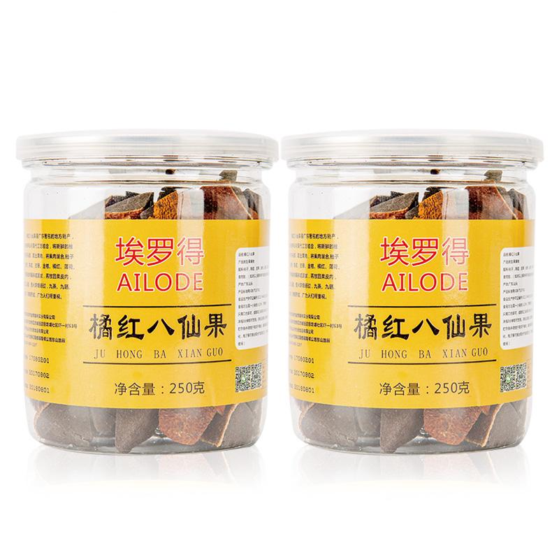 正宗化州橘红陈年八仙果化橘红清凉润喉陈皮柚子参零食 250g*2罐