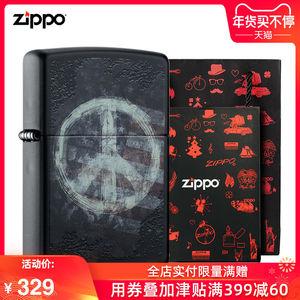 zippo打火机美国原装正版和平之歌礼盒套装zippo打火机ZCBT-40