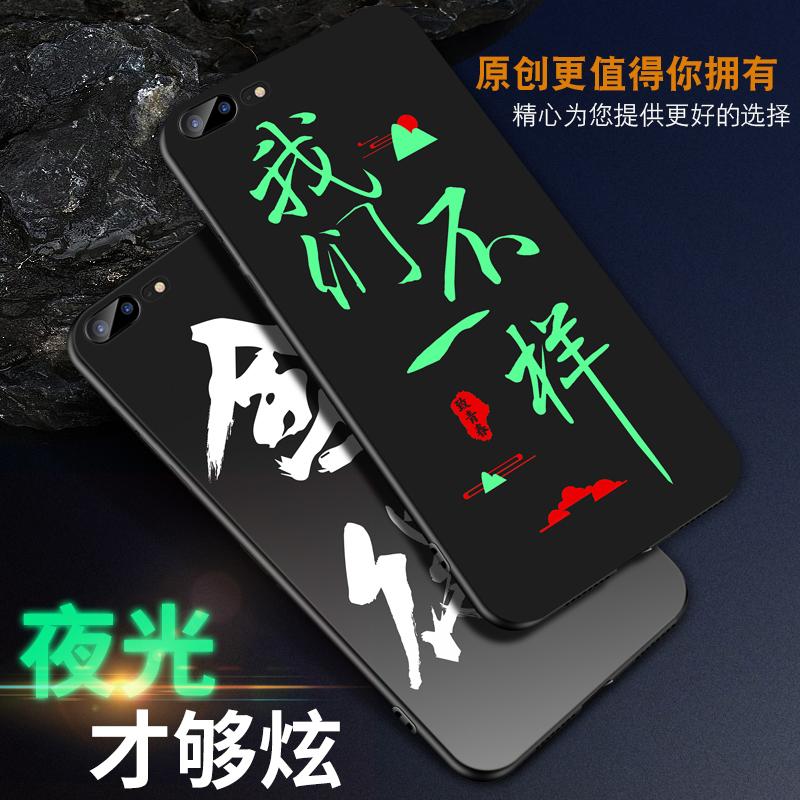 苹果7plus手机壳iPhone8套5se防摔创意卡通壳6s硅胶全包x男女plus