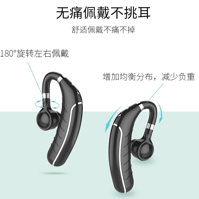 宾禾耳机挂耳式耳机入耳式重低音高音质带麦有线控降噪K歌吃鸡监听耳机电脑vivo华为oppo手机通用