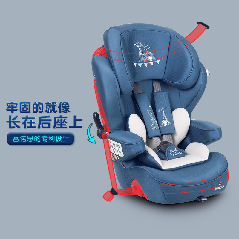 renolux儿童安全座椅汽车用车载0-4-12岁宝宝婴儿便携式可坐躺椅
