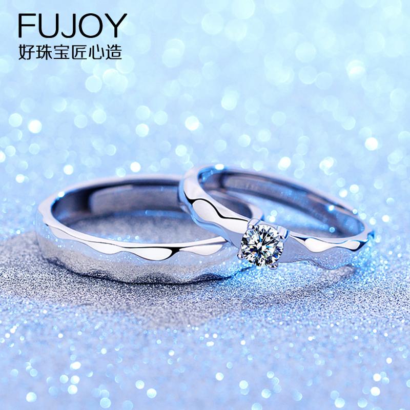 情侣戒指一对纯银磨砂男女原创设计简约生日礼物纪念送女友对戒款