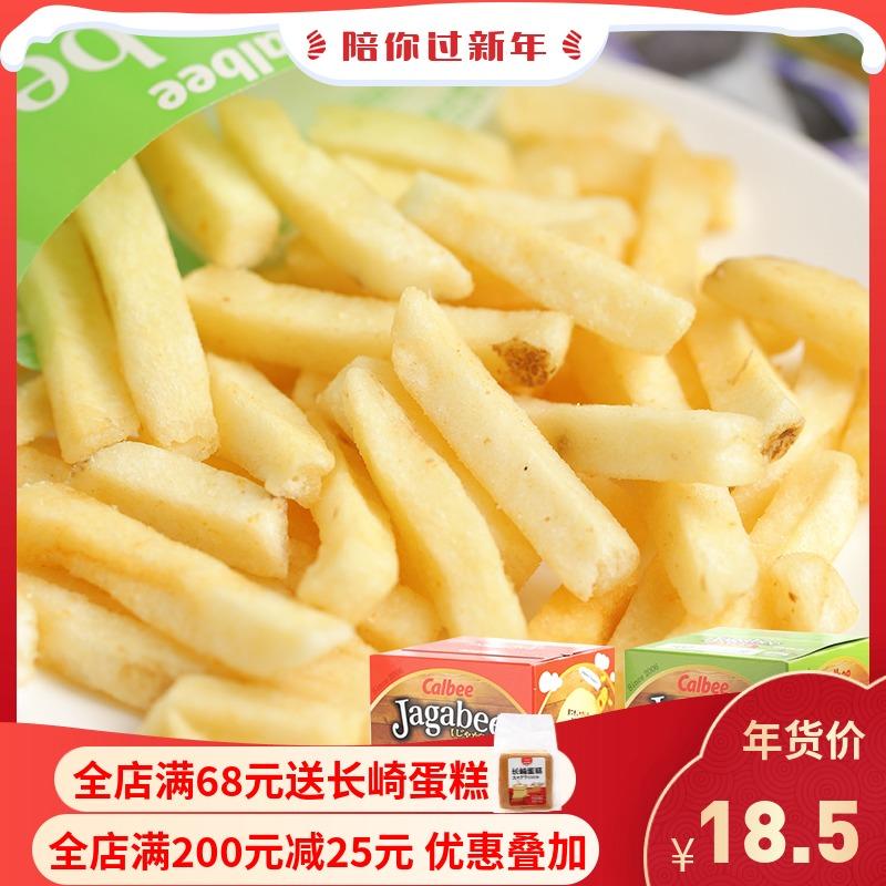日本进口Cabee卡乐比薯条三兄弟 咸味/酱油味薯条80g18.50元