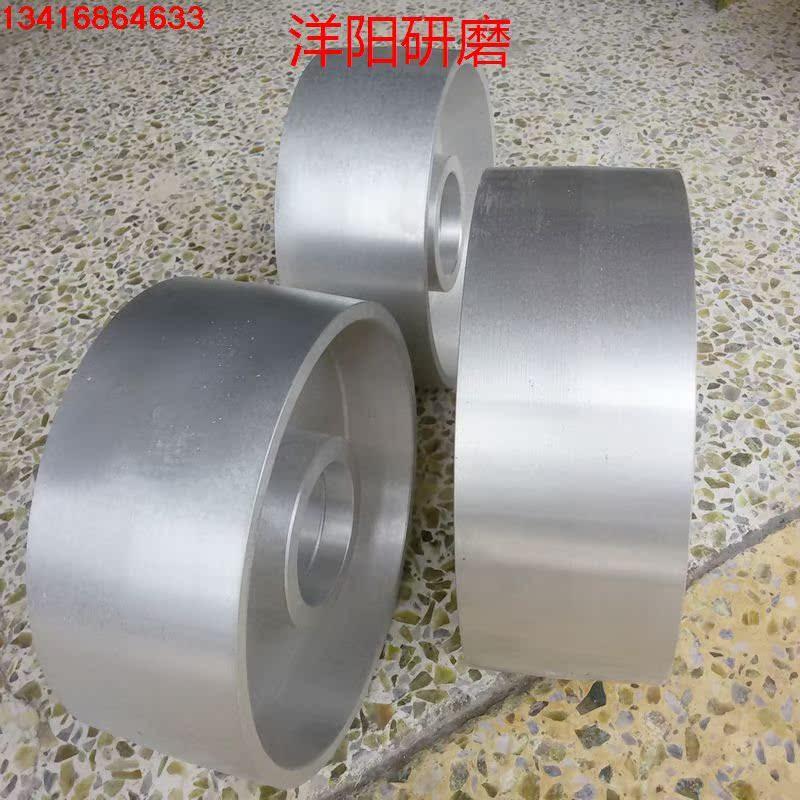 异型可定做 主动轮 丛动轮 全铝轮 橡胶轮 砂带机专用铝轮