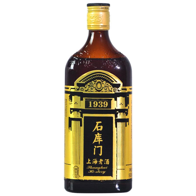 1939 瓶家庭装黄酒礼盒狗万怎么投注_狗万 提现完成_狗万哪个安全上海特色黑色醇香 12 石库门上海老酒黑标