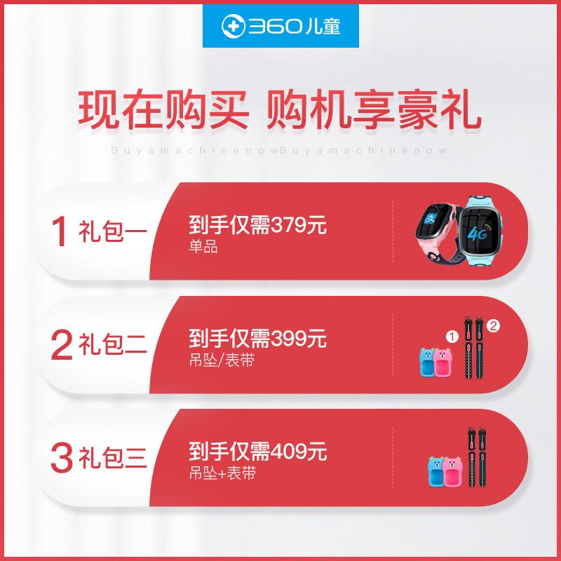 【官方旗舰新品】360儿童电话手表9XPro小学生初中生成年智能防水定位4g手机男女孩功能支付宝wifi视频手环8X