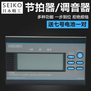 正品SEIKO日本精工古筝调音器电子节拍器钢琴小提琴吉他包邮敦煌